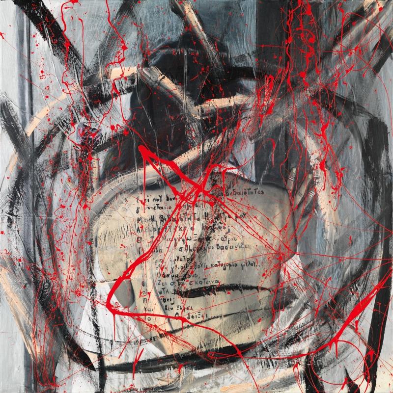 Γραφή μνήμης, μικτή τεχνική σε καμβά, 100 x100 εκ. 2017